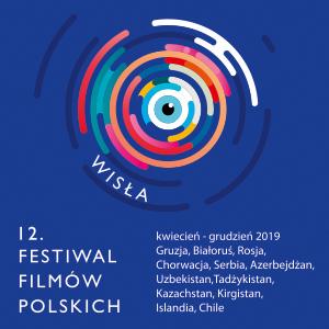 Festiwal Filmów Polskich WISŁA